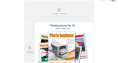 Preview of photobusiness.gr